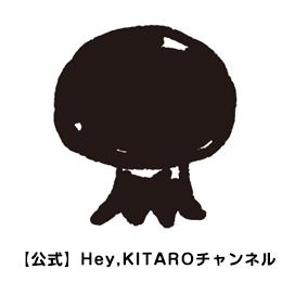 Hey, KITAROチャンネル